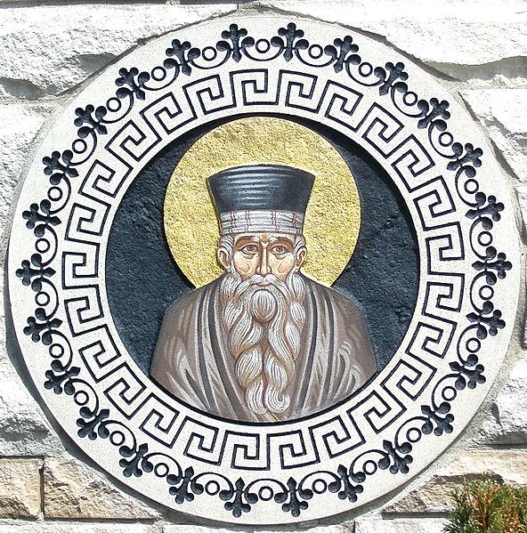 File:St. Kosmas Aitolos - Bolton, Ontario - 2007.jpg