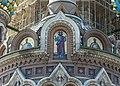 St Petersburg Church of the Saviour on the Blood 07.jpg