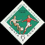 Stamp Soviet Union 1966 CPA3356.jpg
