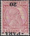 Stamp of Albania - 1914 - Colnect 681006 - Skanderbeg issue overprinted with Turkish Value.jpeg