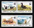 Stamp of Azerbaijan 254-257.jpg