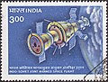 Stamp of India - 1984 - Colnect 477276 - Indo Soviet Joint Manned Space Flight.jpeg