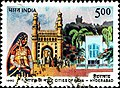 Stamp of India - 1990 - Colnect 164160 - Hyderabad.jpeg