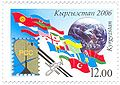 Stamp of Kyrgyzstan rss 1.jpg