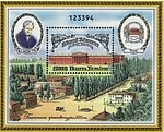 Stamp of Ukraine b4 (Michel).jpg