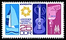Stamps of Germany (DDR) 1973, MiNr 1873.jpg