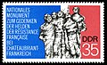 Stamps of Germany (DDR) 1974, MiNr 1982.jpg