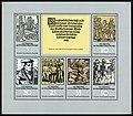Stamps of Germany (DDR) 1975, MiNr Kleinbogen 2013-2018.jpg