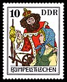 Stamps of Germany (DDR) 1976, MiNr 2188.jpg