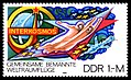 Stamps of Germany (DDR) 1980, MiNr 2502.jpg