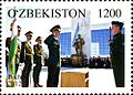 Stamps of Uzbekistan, 2012-06.jpg