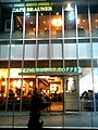 Starbucks Coffee @ AKIBA TOLIM.jpg