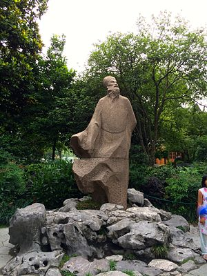 Hangzhou - Statue of Su Shi at the end of Su Causeway at the West Lake