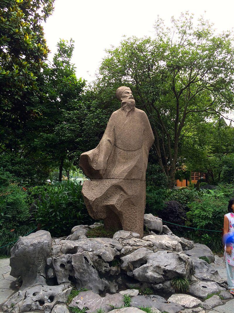Statue of Su Shi at the end of Su Causeway in Hangzhou.JPG