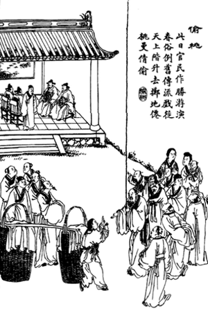 Stealing Peaches - 19th-century illustration from Xiangzhu liaozhai zhiyi tuyong (Liaozhai Zhiyi with commentary and illustrations; 1886)