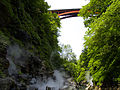 Steam gorge - panoramio.jpg