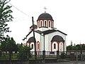 Stepanovićevo Orthodox church.jpg