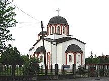 Stepanovićevo--Stepanovićevo Orthodox church