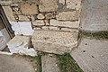 Stone Curved.jpg