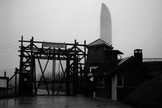 Natzweiler-Struthof - Natzweiler-Struthof Camp entrance Monument to the Departed in background