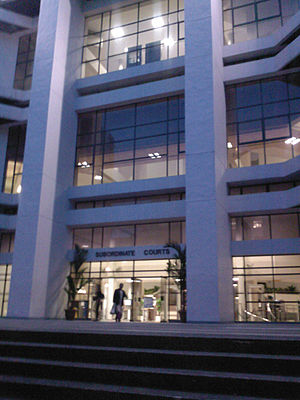 State Courts of Singapore - Image: Subordinate courts singapore