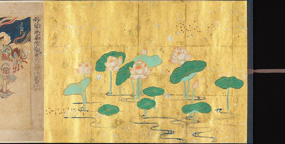 Sugawara Mitsushige Lotus Sutra, 01