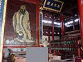 Suzhou 2006 10-08.jpg