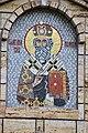 Sv. Atanasij od Sopotnica 02.JPG