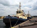 Svitzer Nerthus, IMO 9533048 in Fredericia harbor, pic3.JPG