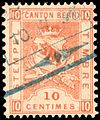 Switzerland Bern 1895 revenue 10c - 52 XII-95.jpg