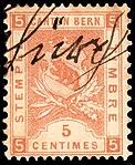Switzerland Bern 1897 revenue 5c - 51 II-97.jpg