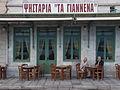 Syros Ermoupoli habourside tavern.jpg