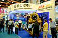 TADTE 2015 Day 3, NARLabs National Space Organization 20150815.jpg
