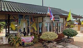 Khlong Bang Tan railway station