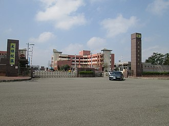 Tatung Institute of Commerce and Technology - Taibao Campus, Tatung Institute of Technology