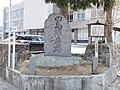 Tajima-jin'ya monument.jpg