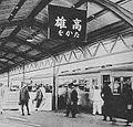 Takao Station in Taiwan.JPG