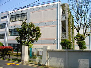 Takehaya Junior High School Attached to Tokyo Gakugei University.JPG