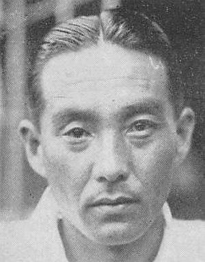 Takeichi Harada - Takeichi Harada c. 1934