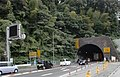 Takeoka Tunnel Tagami IC side Exit.JPG