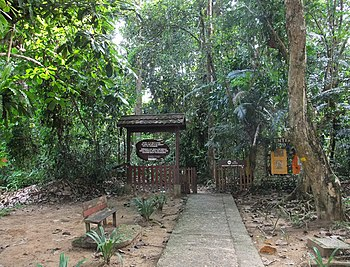 English: Entrance of the Taman Negara National...