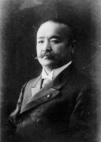 Rikken Dōshikai - Katsura Tarō, founder of the Rikken Dōshikai