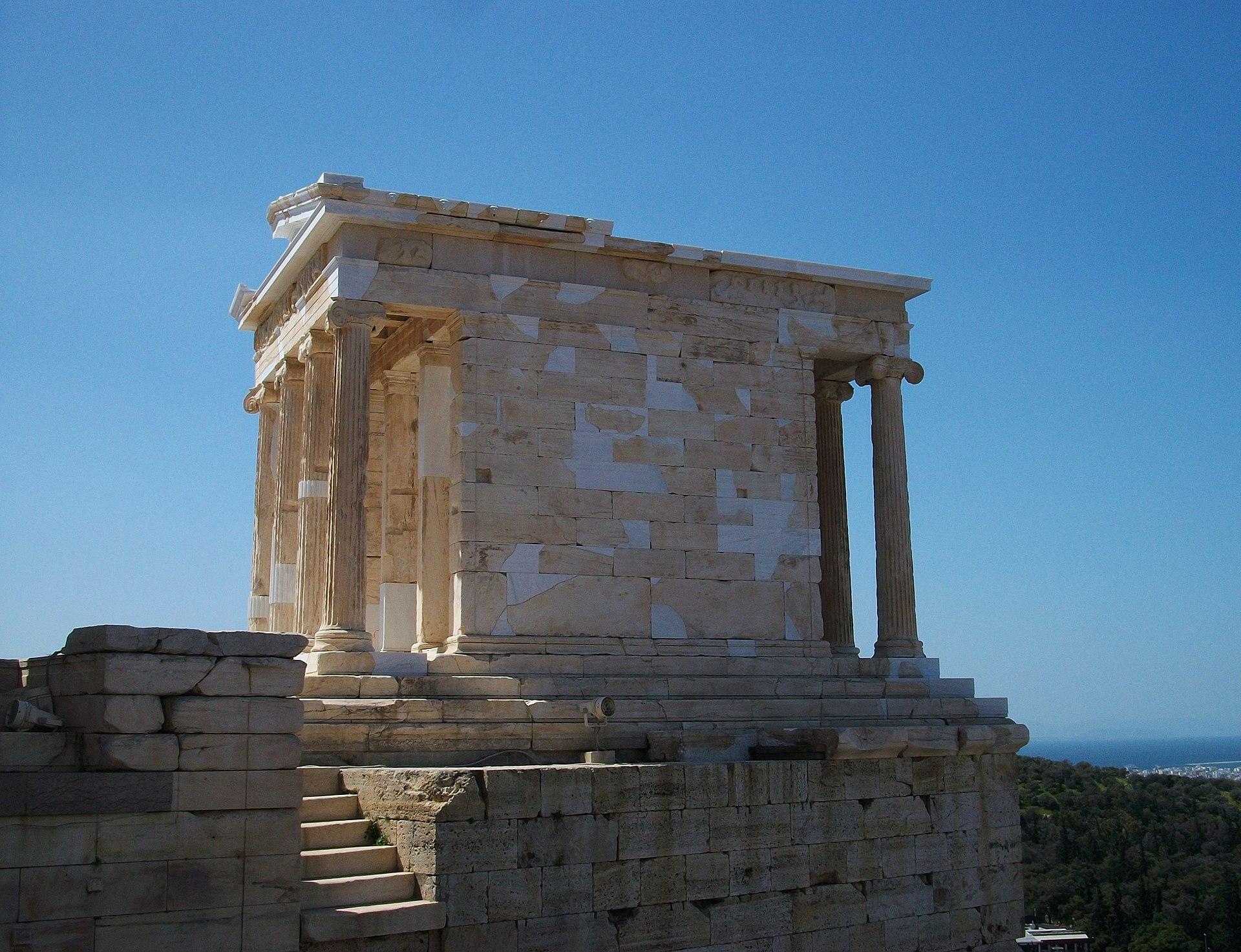 Athena S Greek Cafe