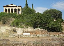 Temple of Apollo Patroos.jpg