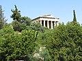 Temple of Hephaestus01.jpg