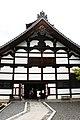Tenryu-ji, Arashiyama (3813363930).jpg