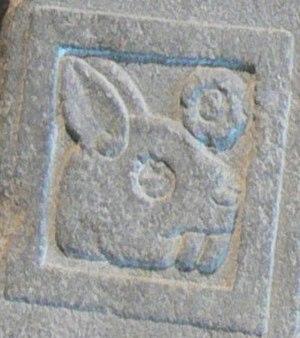 Teocalli of the Sacred War - Image: Teocalli of the Sacred War one rabbit