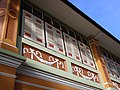 Terracedhouse-TiongBahru-Singapore-20090124.jpg