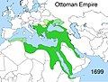 Territorial changes of the Ottoman Empire 1699.jpg