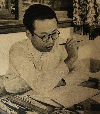 Osamu Tezuka - Tezuka in 1952